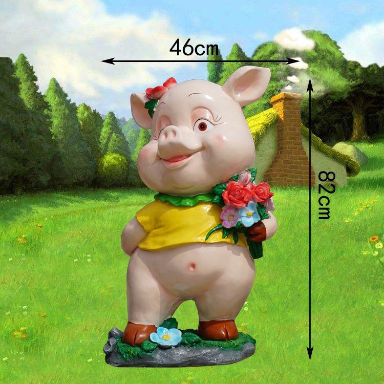 采花小猪2